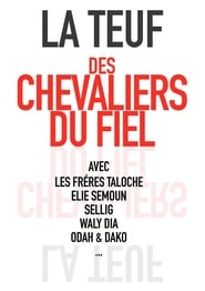 La teuf des Chevaliers du fiel (2019)