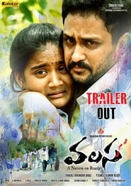 Valasa (2021) Telugu Full Movie Watch Online