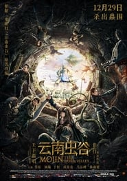 Mojin: The Worm Valley (2018) Full Movie