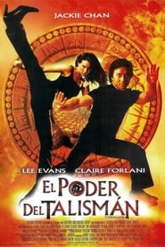 El poder del talismán (2003) | The Medallion