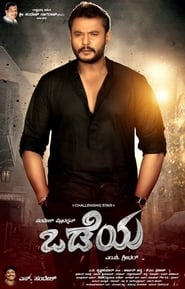 Odeya (2020) Hindi Dubbed
