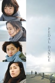 Petal Dance (2013)