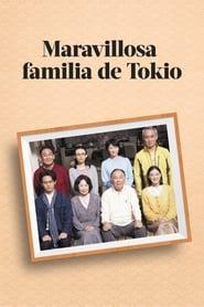 Verano de una familia de Tokio castellano