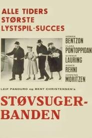 Støvsugerbanden (1963)