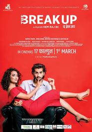 The Break Up (2019)