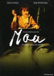 Moa (1986)