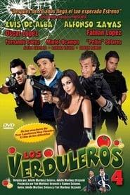 Los Verduleros 4