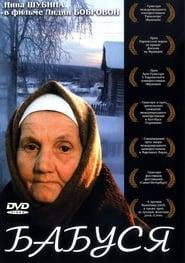 Babushka (2004) Cda Online Cały Film Zalukaj