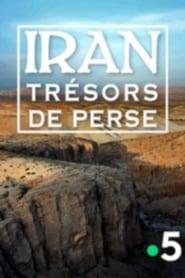 Iran, trésors de Perse 2016