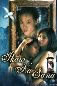 Watch Ikaw na Sana (1998)