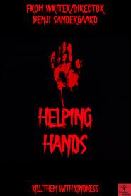Helping Hands (2019)