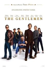 The Gentlemen (2020) online ελληνικοί υπότιτλοι
