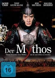 Der Mythos (2005)