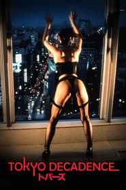 Poster Tokyo Decadence 1992