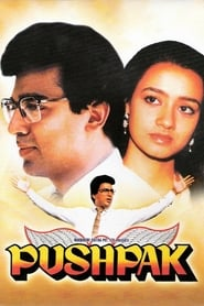 Pushpaka Vimana 1987 Hindi Movie AMZN WebRip 300mb 480p 1GB 720p 3GB 7GB 1080p