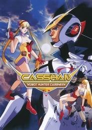 Poster Casshan: Robot Hunter 1994