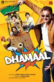Dhamaal 2007 Hindi Movie NF WebRip 300mb 480p 1GB 720p 3GB 6GB 1080p