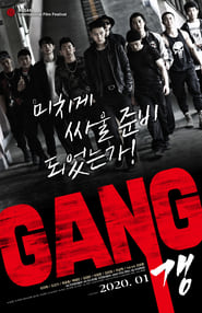 Gang WEB-DL m1080p