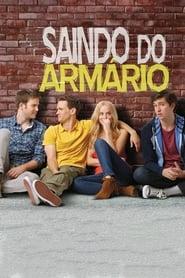 SAINDO DO ARMÁRIO