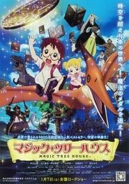 Magic Tree House (2011) Sub Indo