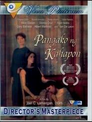 Watch Pangako Ng Kahapon (1994)