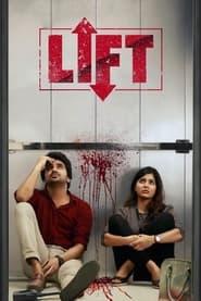 Lift 2021