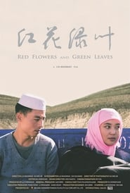 Red Flowers and Green Leaves (2019)