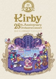 Kirby 25th Anniversary Orchestra Concert