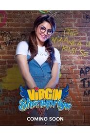 Virgin Bhanupriya (2020)