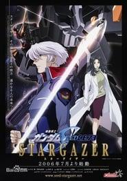 Poster Mobile Suit Gundam SEED C.E. 73: Stargazer 2008
