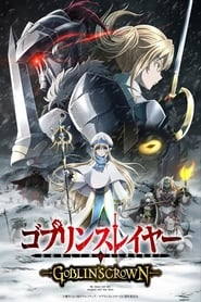 Goblin Slayer: Goblin's Crown movie