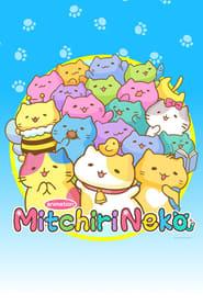 ver micchiri neko online (Anime) Temporadas completas sub español