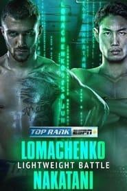 Lomachenko vs Nakatani (2021)