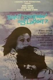 Watch Bakit Bughaw Ang Langit (1981)