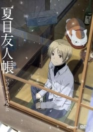 Poster Natsume's Book of Friends: Sometime on a Snowy Day 2014