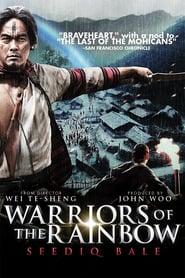 Warriors of the Rainbow: Seediq Bale – Part 2: The Rainbow Bridge