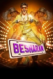 Besharam (2013)