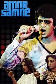 Aamne Samne 1982 Hindi Movie AMZN WebRip 300mb 480p 1GB 720p 3GB 9GB 1080p