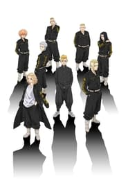 Tokyo Revengers (2021)