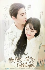 Love O2O streaming vf poster