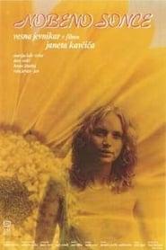 Nobeno sonce (1984)