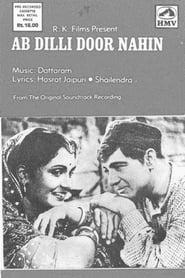 Ab Dilli Dur Nahin 1957