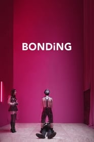 Image AMIZADE DOLORIDA (BONDING) (2019)