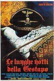 La larga noche de la Gestapo (1977)   Le lunghe notti della Gestapo