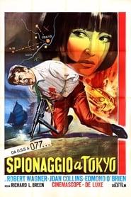 Spionaggio a Tokyo 1957
