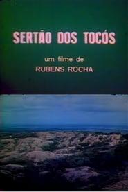 Sertão dos Tocós 1985
