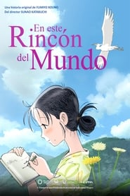 Imagen En este rincón del mundo (2016) | In This Corner of the World | Kono sekai no katasumi ni