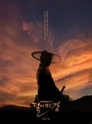 مشاهدة مسلسل River Where the Moon Rises مترجم أون لاين بجودة عالية