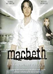 مترجم أونلاين و تحميل Macbeth 2005 مشاهدة فيلم