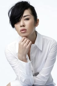 Nan Yu isLong Xiaoyun